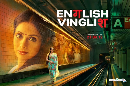 english-vinglish-3-ad