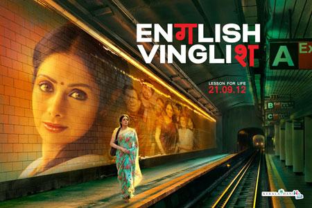 english-vinglish-3-ad