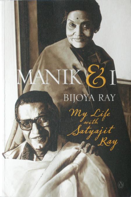 Bijoya Ray